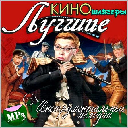 Ответы эндшпиль нарезка руки в облака скачать мр3недели скачать бесплатно песню alekseev пьяное солнцеваш